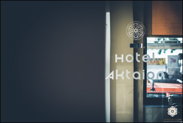 Ξενοδοχείο Ακταίον - εξωτερική πόρτα