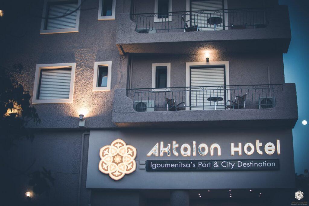 Ξενοδοχείο Ακταίον - Εξωτερική όψη