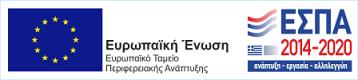 banner EU